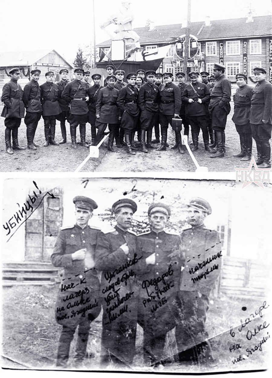 Руководители из НКВД в ГУЛАГе