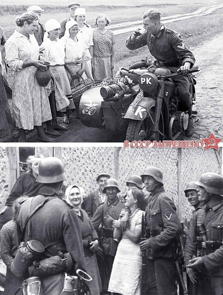 Русское угощение для немцев в ВОВ