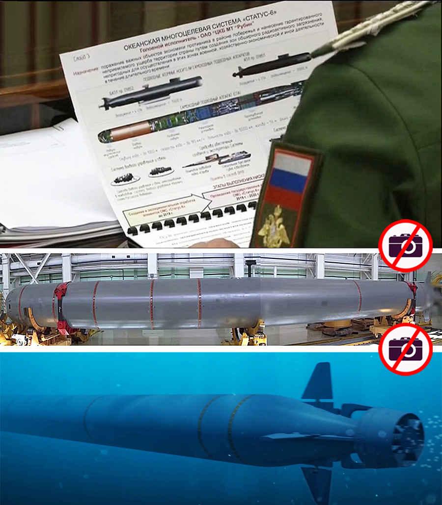 Русские секретные ракеты