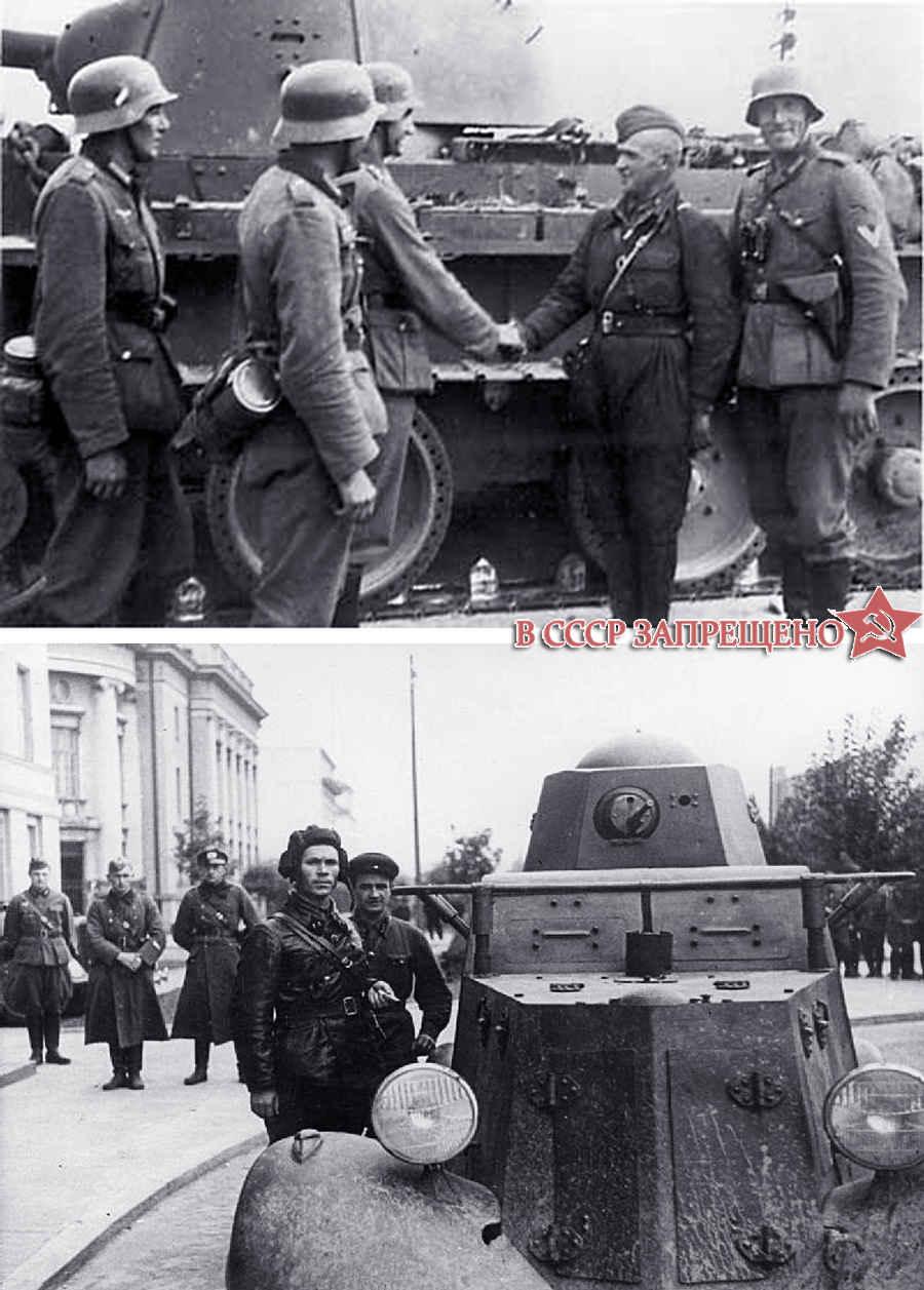 Фотография солдат СССР и Германии до войны
