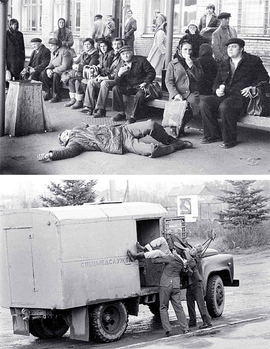 Советские люди посещали вытрезвитель