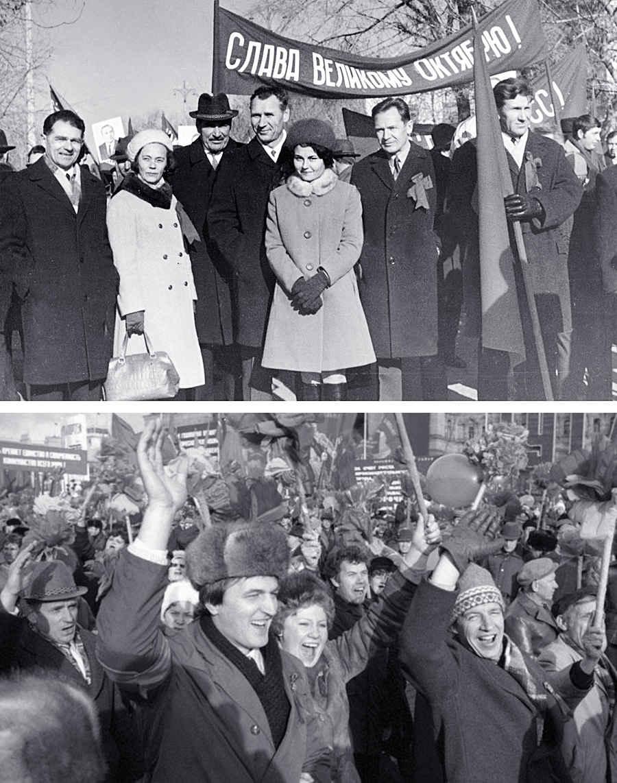 Праздничные демонстрации советских трудящихся