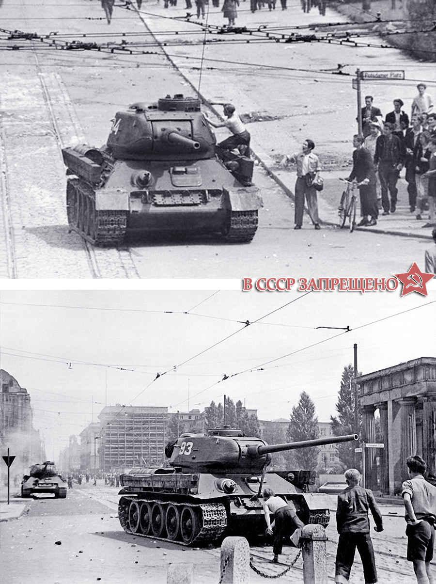 Танки СССР на улицах городов в ГДР