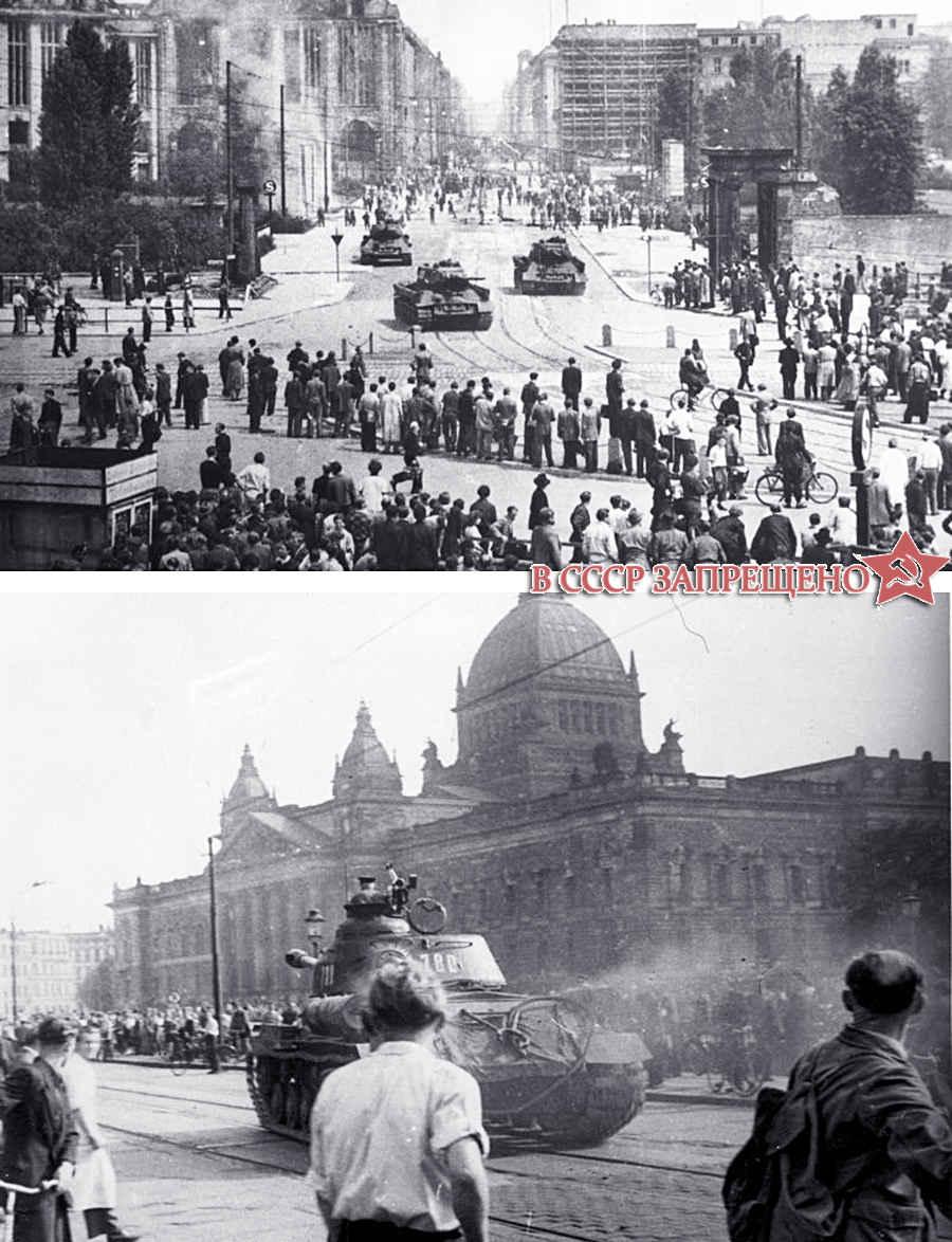 Советские танки в Берлине в 1953 году