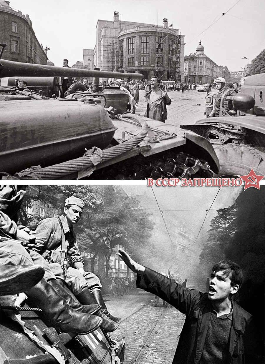 Советских солдат приветствуют в Праге