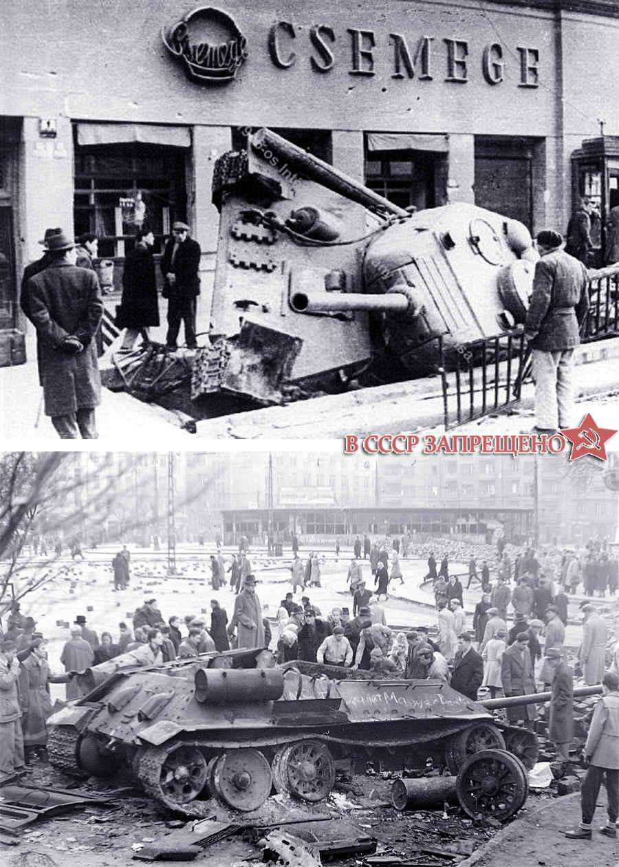 Советский танк провалился в метро Будапешта