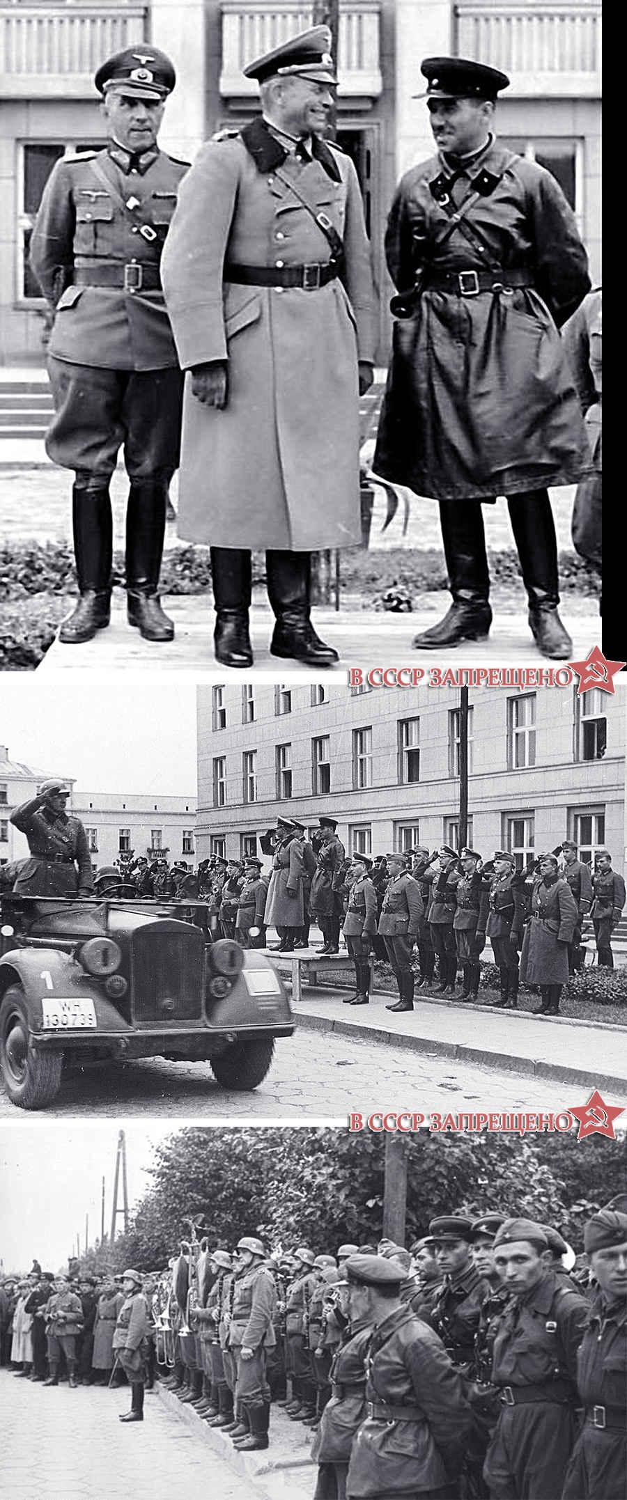 Совместный парад в Бресте - вермахт и РККА