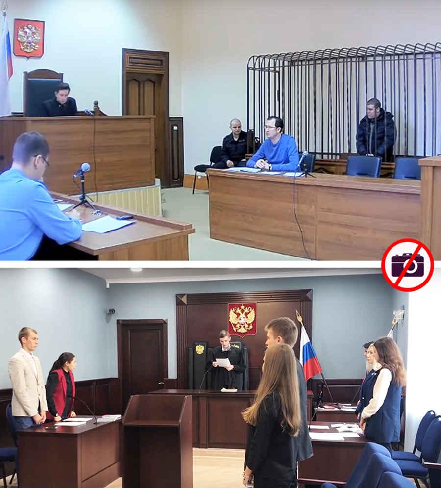 Запрет на фотографирование на закрытом заседании в суде