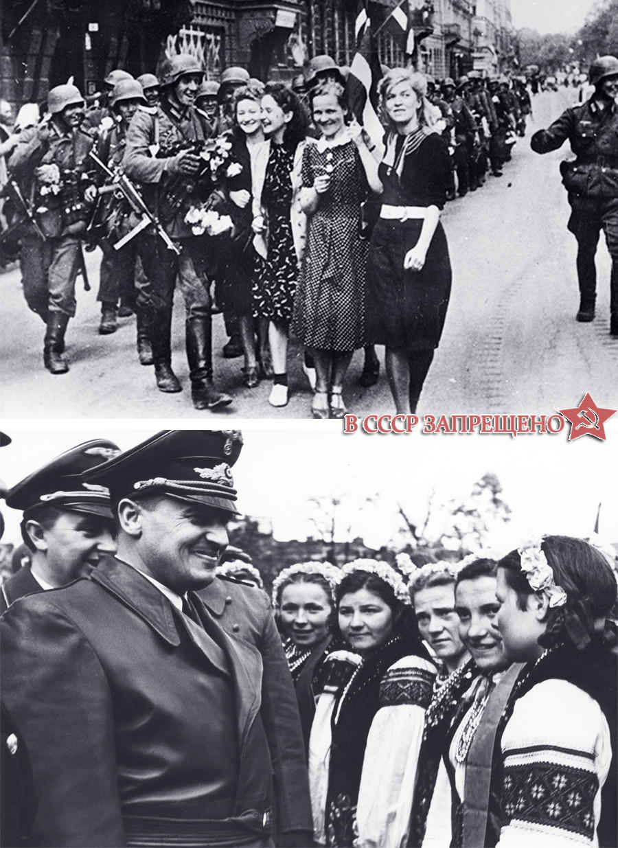 Теплое приветствие фашистских солдат