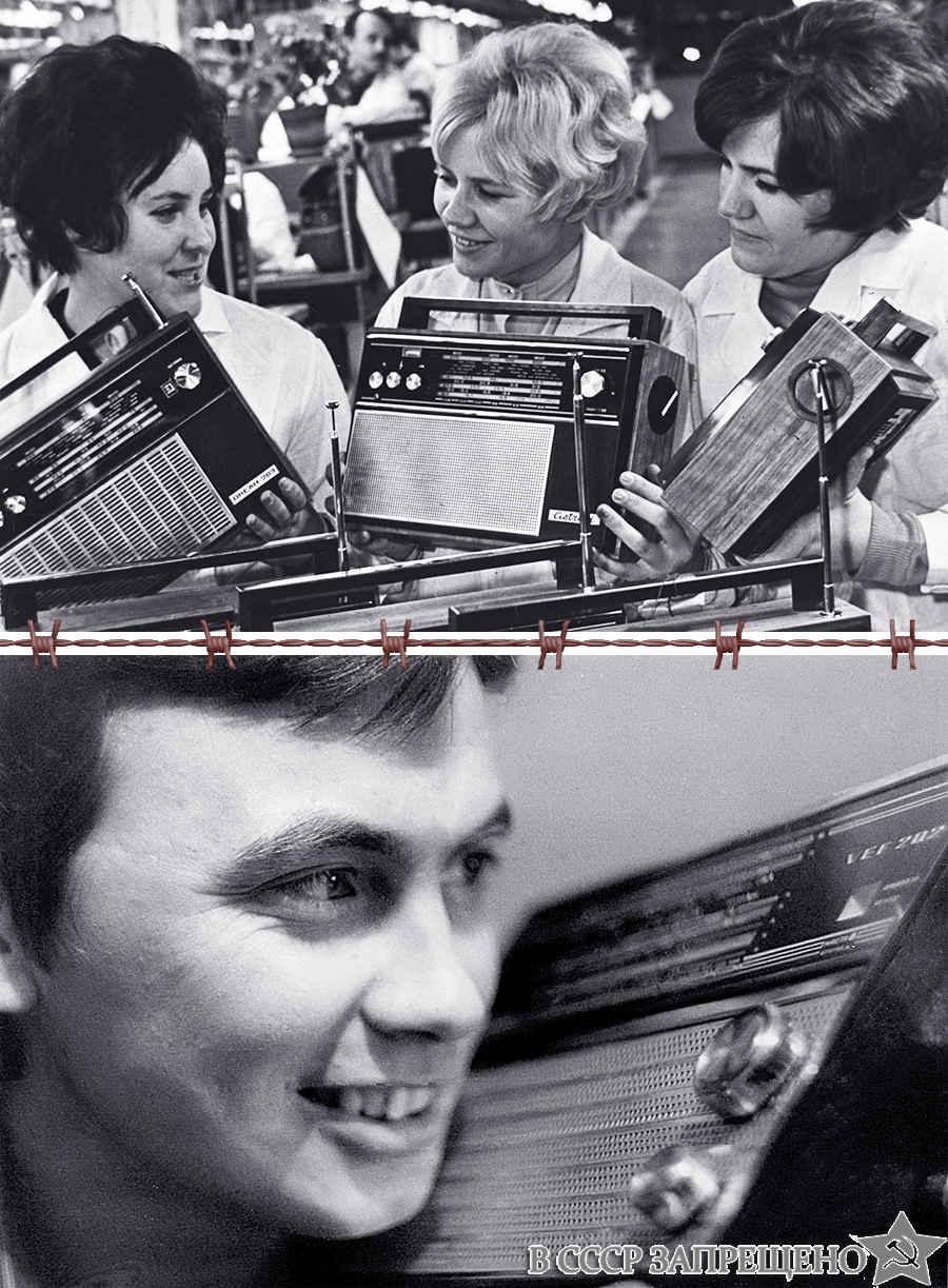 Фотографии транзисторных приемников в СССР