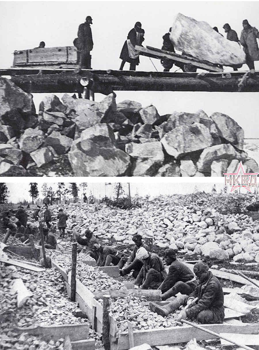 Воспитание трудом в сталинских лагерях