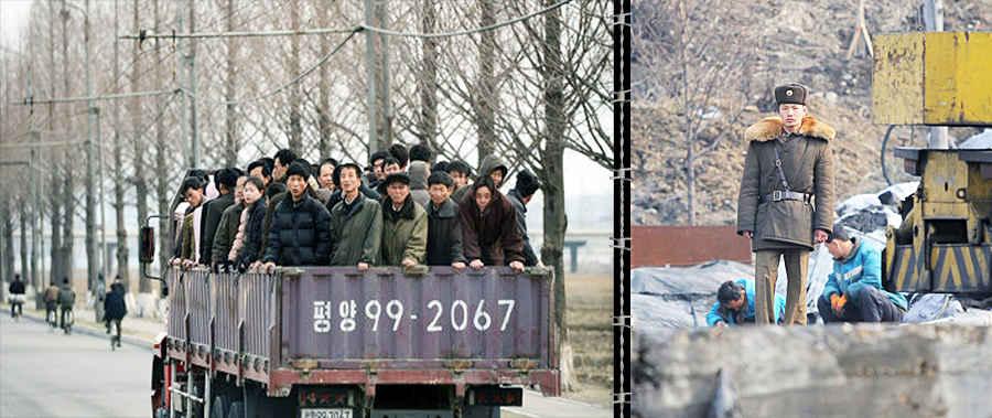Северо-корейские рабочие