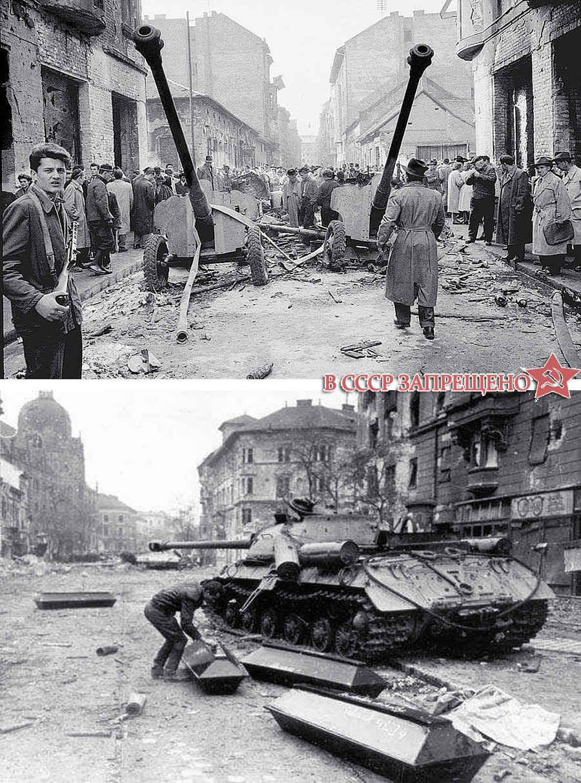 Уничтоженная советская военная техника в Будапеште