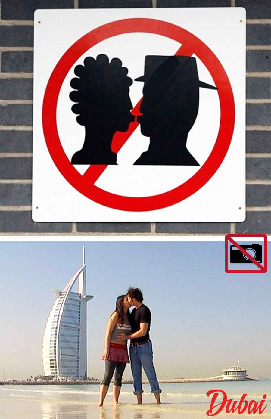 В Эмиратах запрещено целоваться в общественных местах