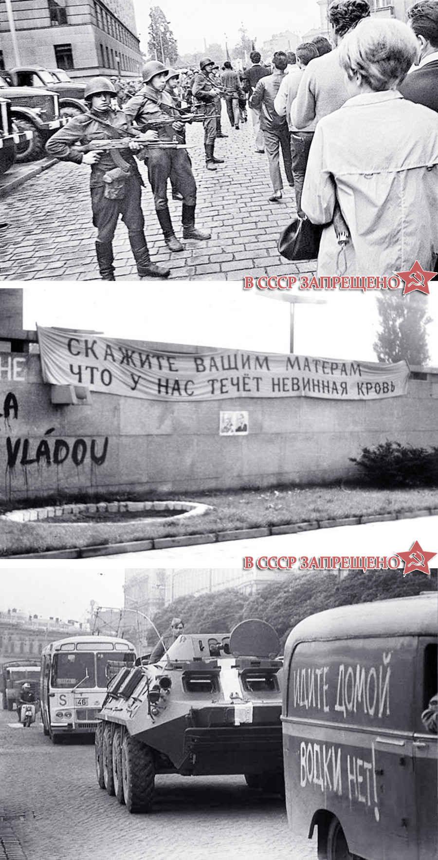Секретные фото в СССР