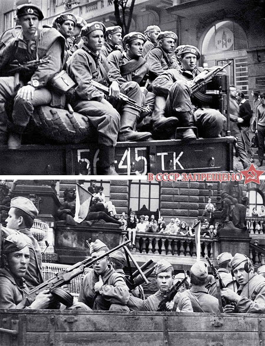 Военный переворот в Праге