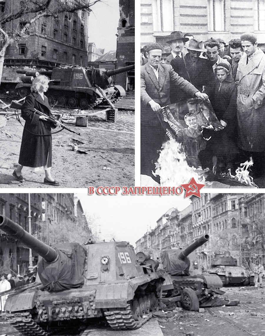 Запрещенная война в СССР