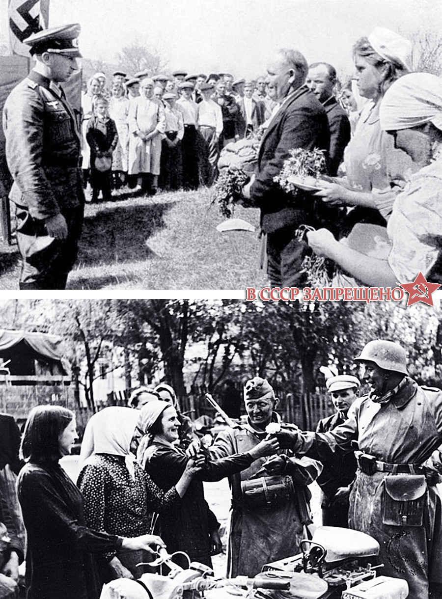Запрещенные действия советских людей