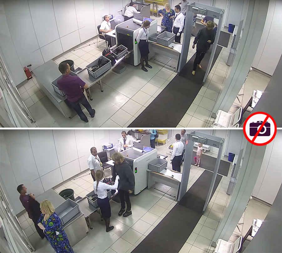 Фото, запрещенные в аэропорту