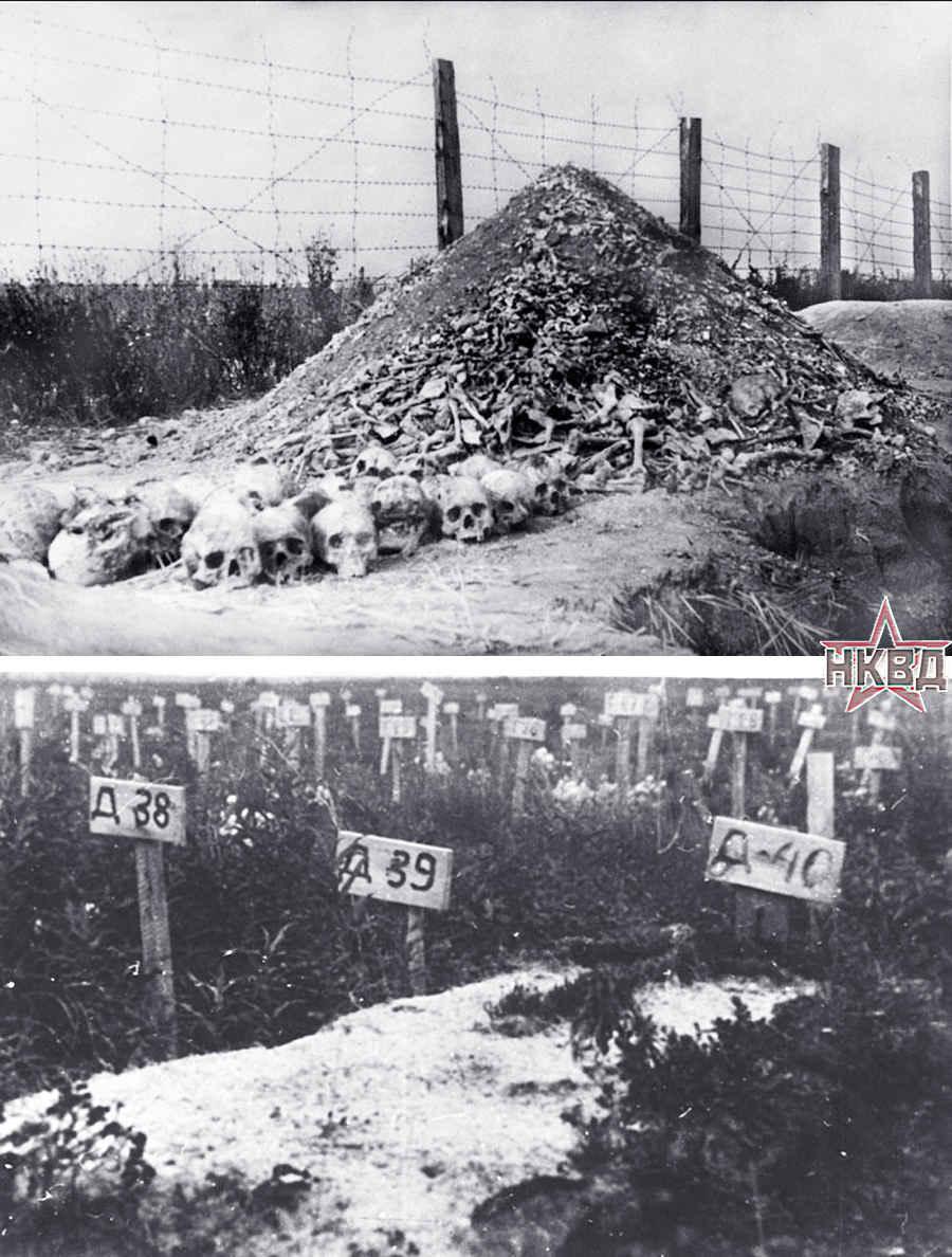 Жертвы сталинских лагерей