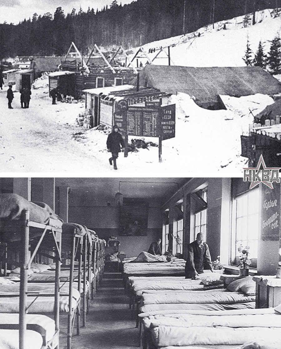 Жизнь в сталинских лагерях