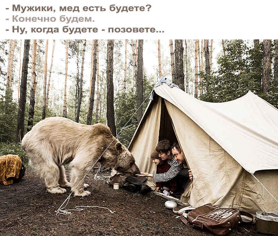 Нежданный гость хуже татарина