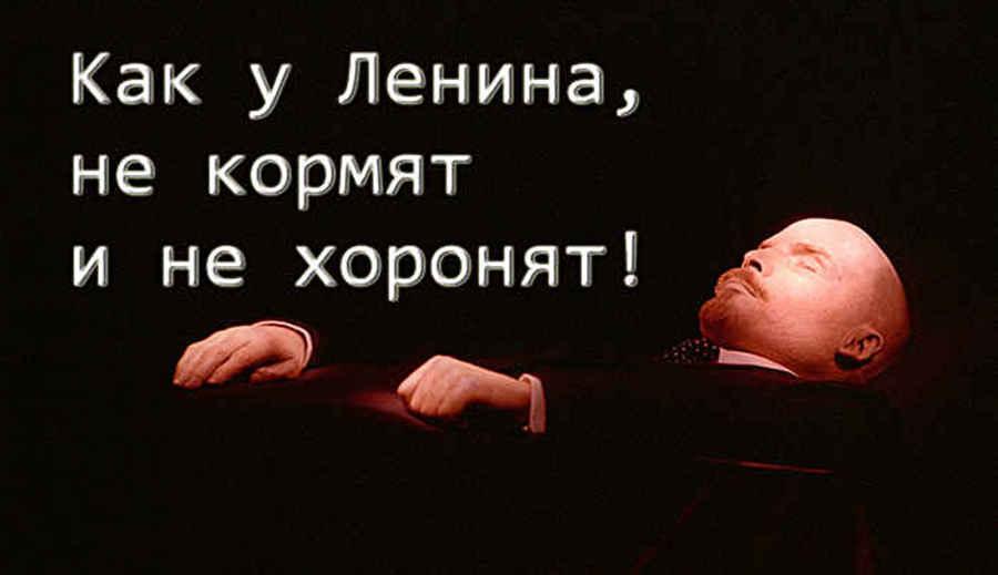 У Ленина в Мавзолее появились проблемы
