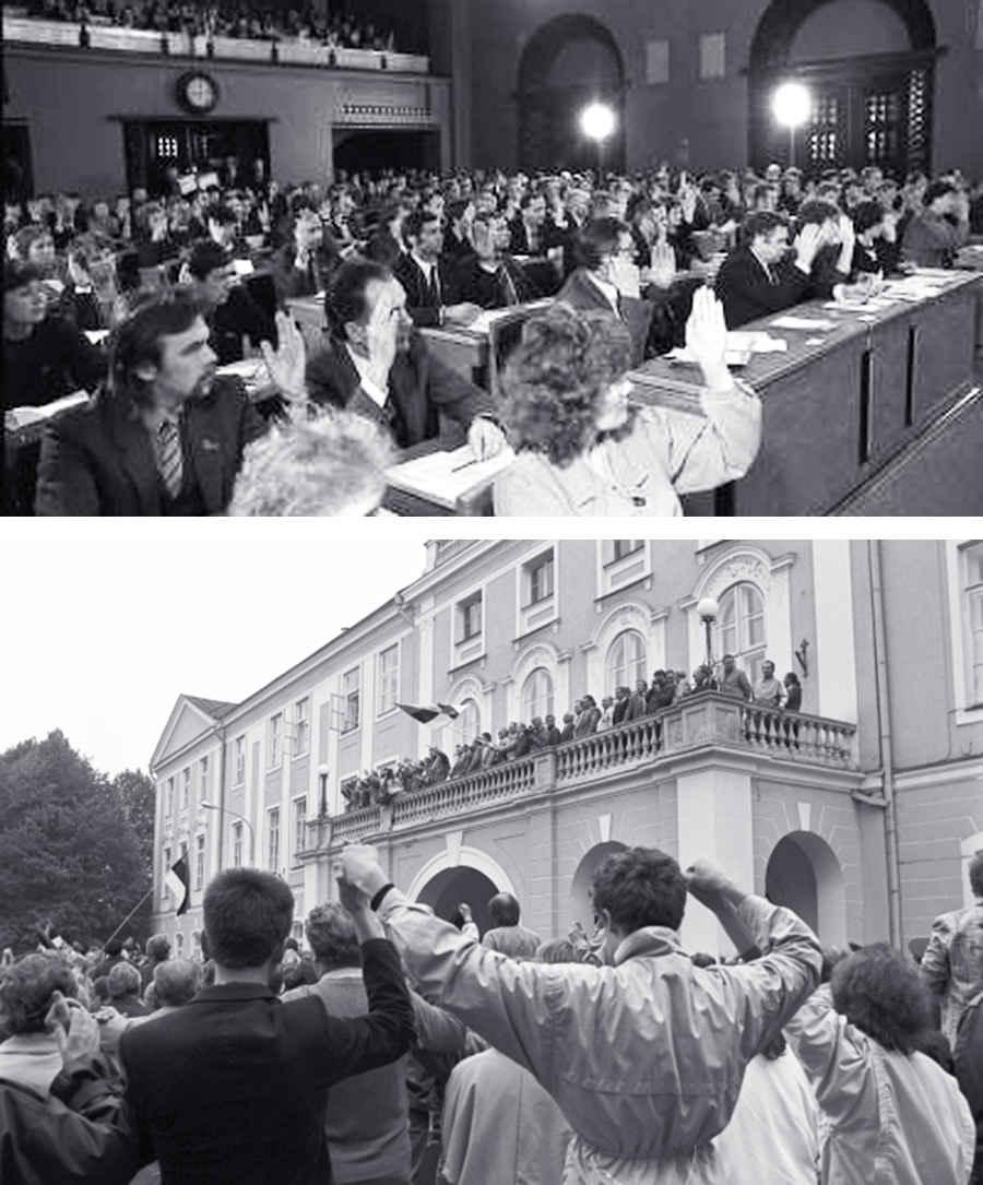 Голосование за выход Эстонии из состава СССР