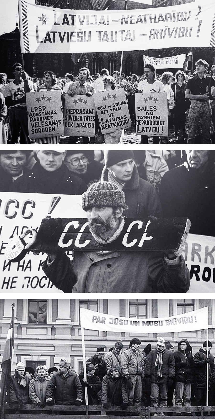 Фотографии демонстраций латышей в 1991 году