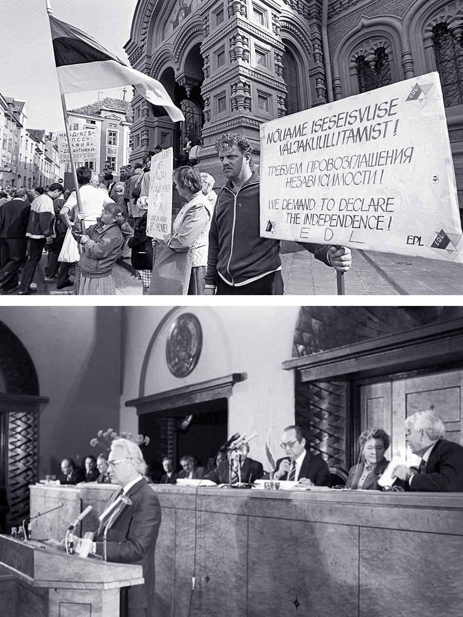 Фотографии принятия независимости Эстонии-запрещенные КПСС