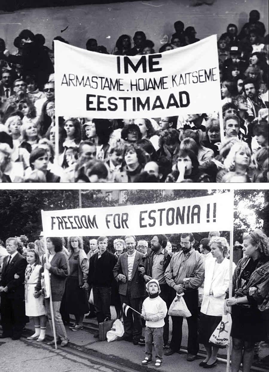 Плакаты и лозунги о независимости Эстонии