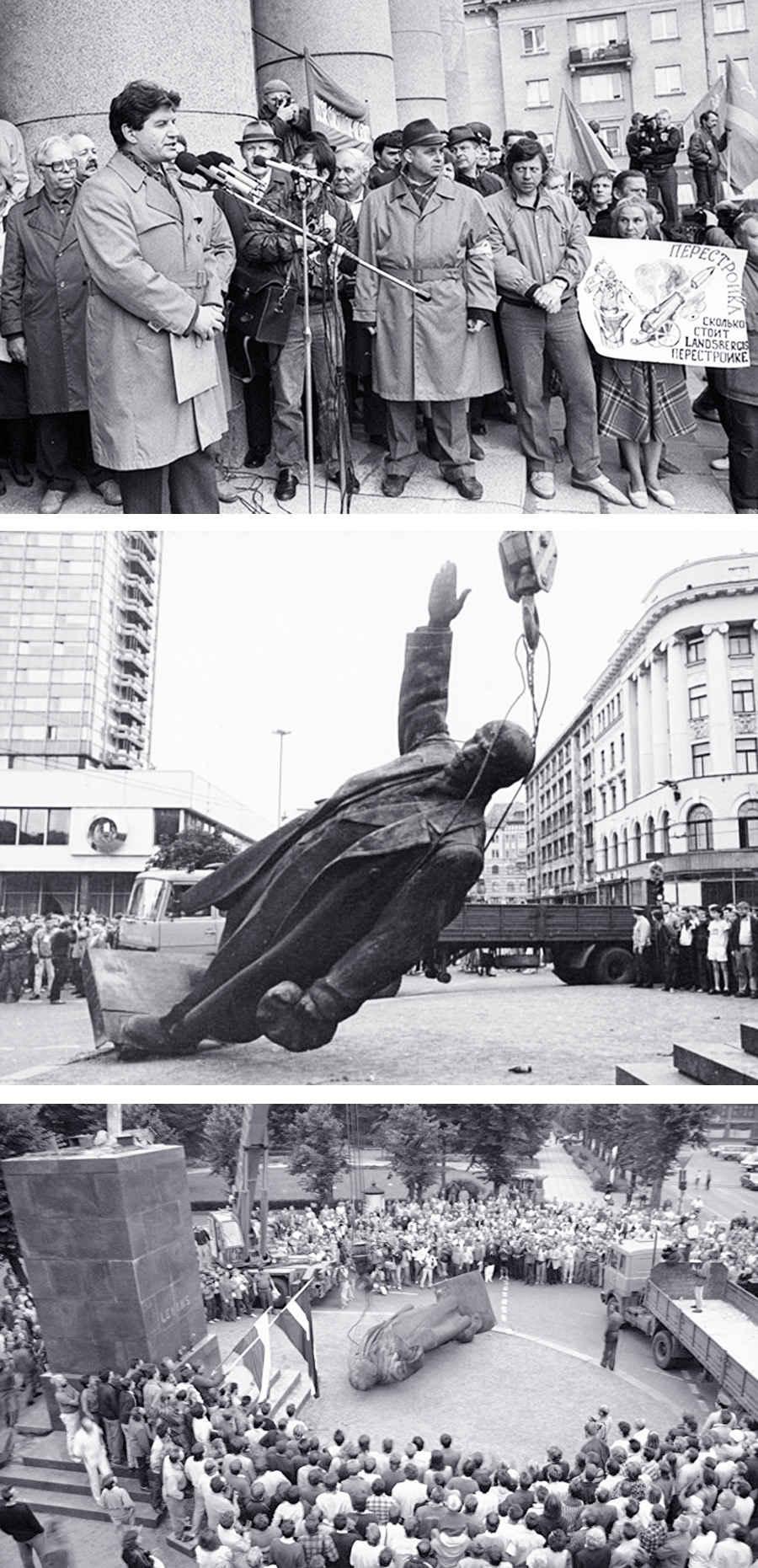 В Латвии сносят памятники Ленину - 1991 год