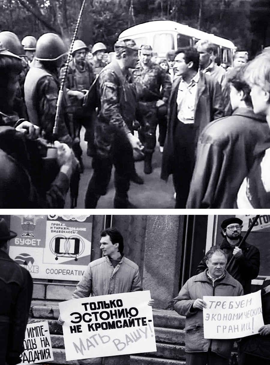 События 1991 года в Таллине