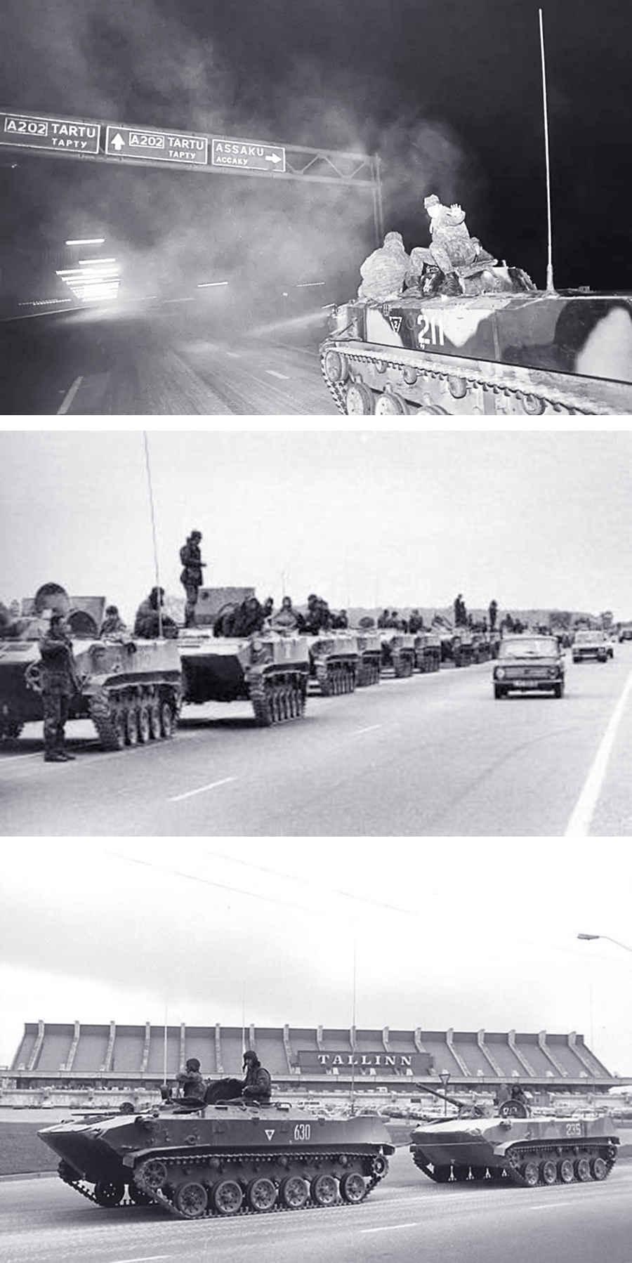 Советские десантники в Эстонии - 1991 год