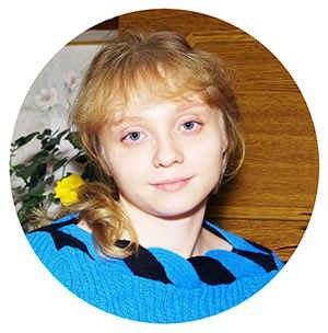 Глущенко Екатерина Николаевна